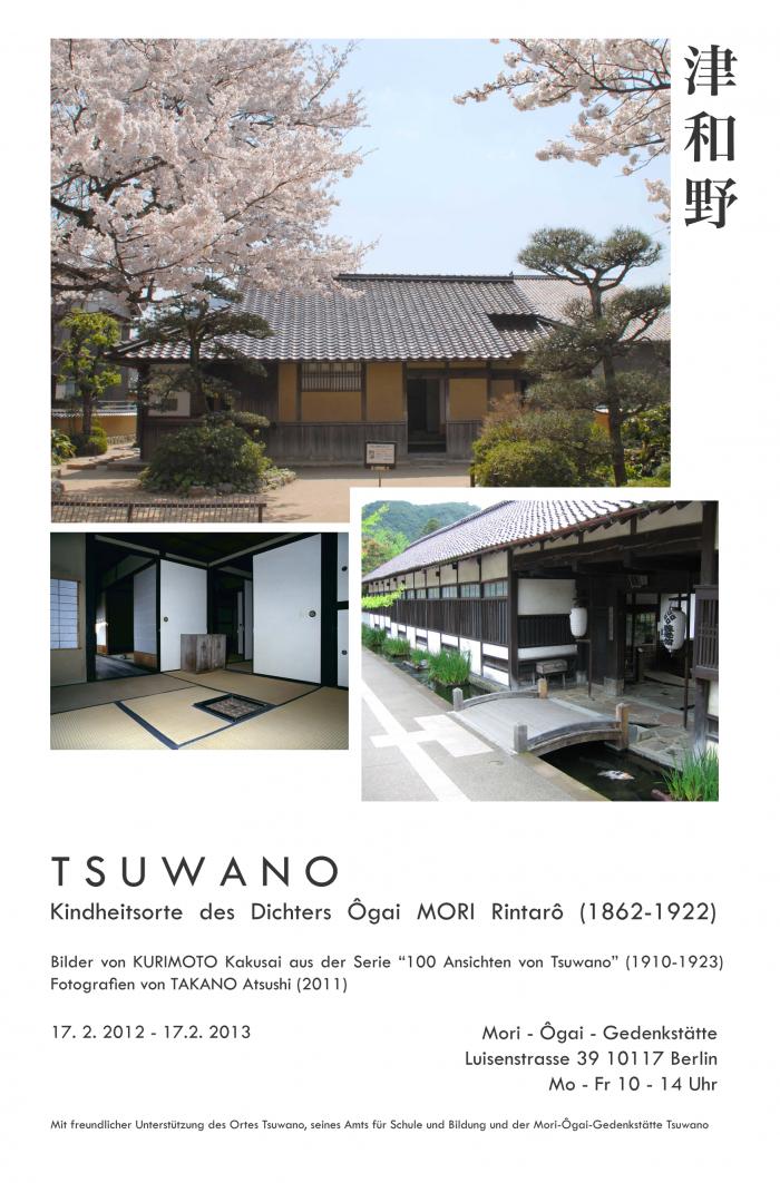 TSUWANO Ausstellung Poster