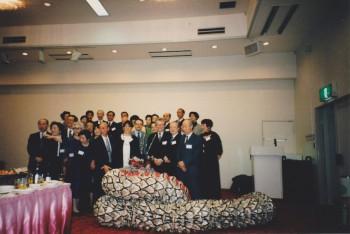 1995 Gruppenbild Empfang Eröffnung MOG Tsuwano