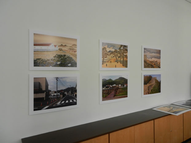 Tsuwano-Ausstellung