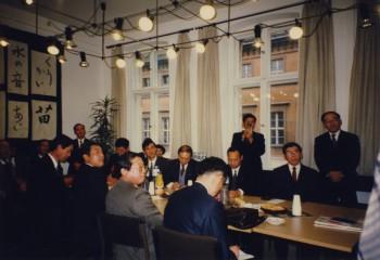 Tsuwano Delegation in der MOG 26.11.1996