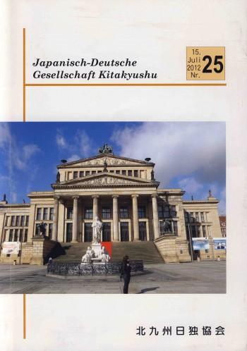 Titelseite 2012.7.15 Nr.25
