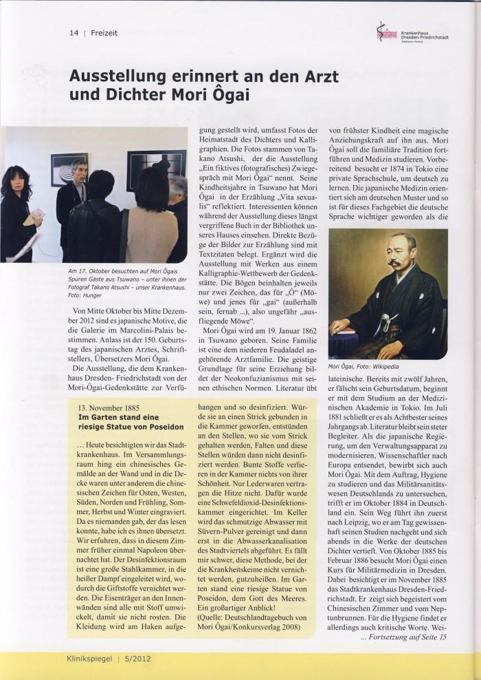Artikel von Sabine Hunger zur TAKANO Ausstellung