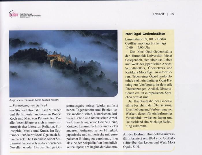 Scan Dresden Takano Ausstellung 2