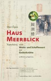 """Poster Ausstellung Ogais """"Haus Meerblick""""Ogai Haus Meerblick"""