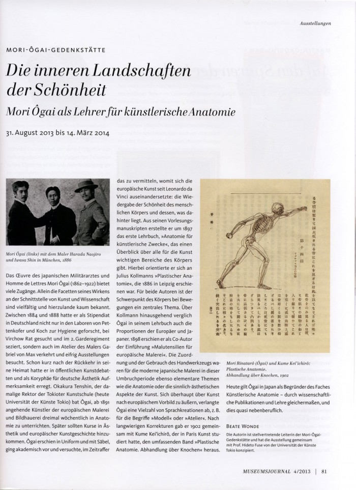 Museumsjournal 4.2013, S. 81