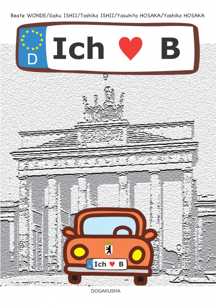 Deckblatt Verrückt nach Berlin