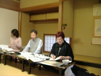 Bashô kinenkan Vortrag zu kuhi mit Prof. Onishi, Mie-Universität
