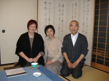 Mit Abt Ibi Hiroyuki und seiner Frau