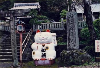 Katzentempel Shikoku