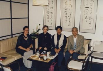 Lesung: Takayanagi Makoto am 11.09.2001