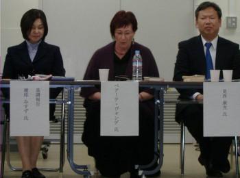 Symposium Mie mit Frau Danbara und Prof. Onishi