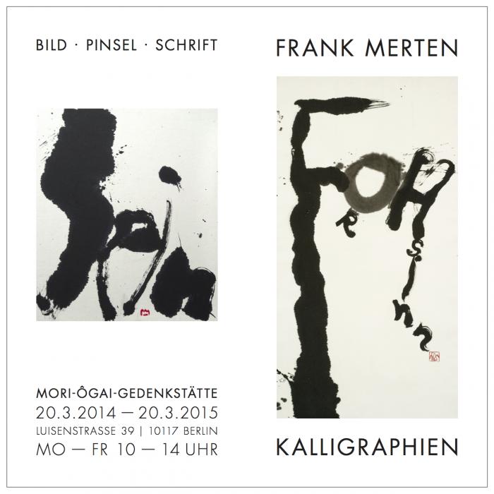 Flyer Ausstellung Frank Merten