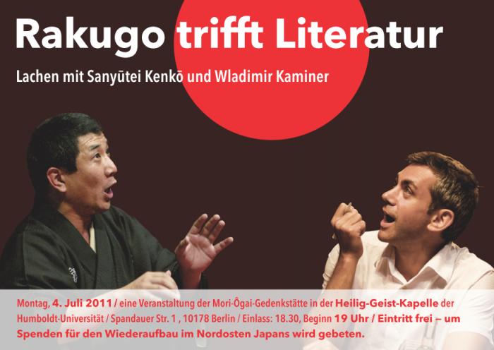 Rakugo trifft Literatur - Postkarte