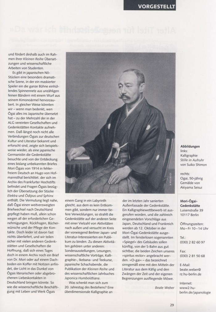 """""""Stille in Aufruhr. Die Mori-Ôgai-Gedenkstätte"""" in ALG Umschau, Nr. 33, 09/2004, S. 29"""