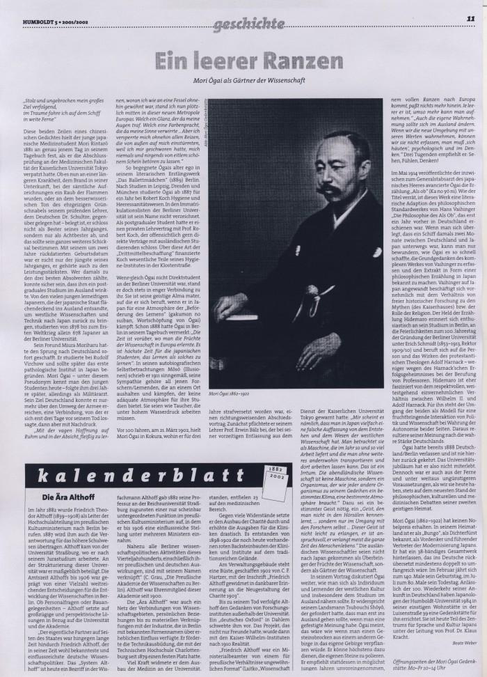 """""""Ein leerer Ranzen - Mori Ôgai als Gärtner der Wissenschaft"""" in Humboldt 5, 2001/02 S. 11"""
