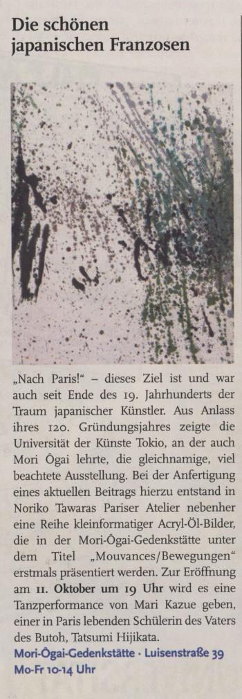 """""""Die schönen japanischen Franzosen"""" in Humboldt, 3/2007, S. 10"""
