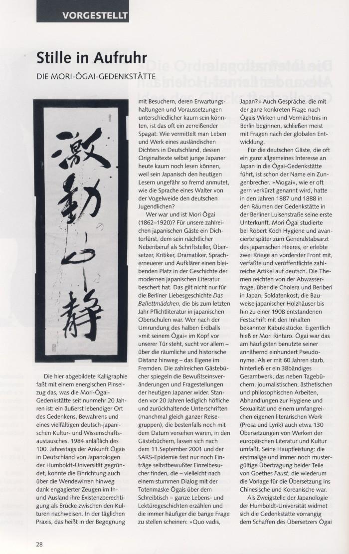"""""""Stille in Aufruhr. Die Mori-Ôgai-Gedenkstätte"""" in ALG Umschau, Nr. 33, 09:2004, S. 28"""