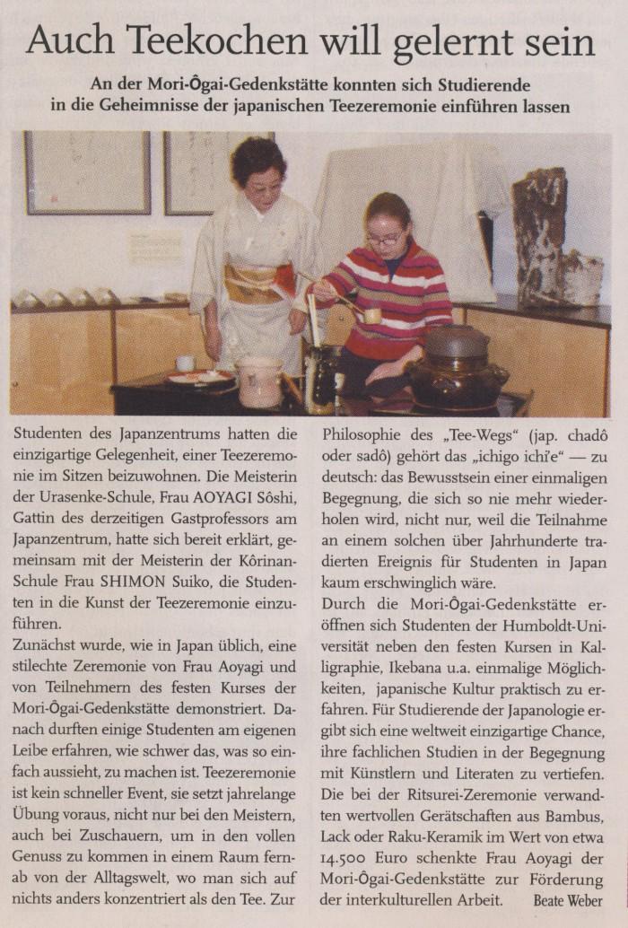 """""""Auch Teekochen will gelernt sein"""" in Humboldt, 22.1.2004, S. 12"""