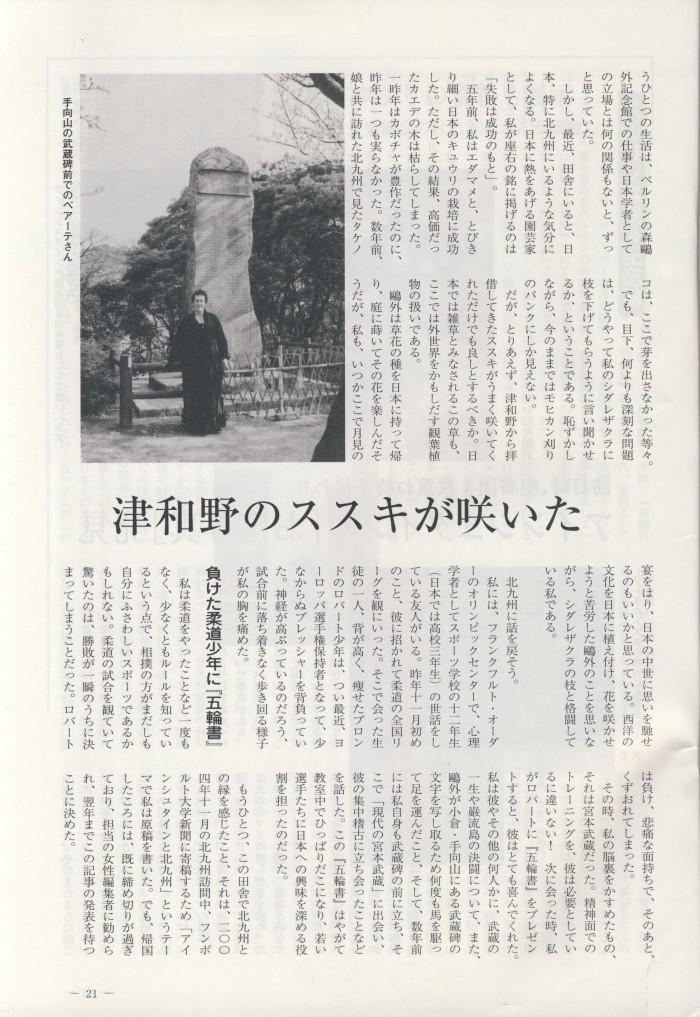 """""""Beate-san kara no tegami"""" No.238 4/2006, S.21"""