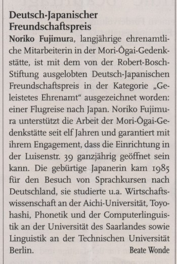 """""""Deutsch-Japanischer Freundschaftspreis"""" in Humboldt, 21.11.2011, S. 2"""