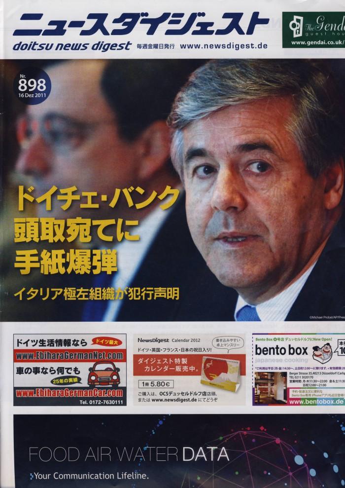 Doitsu news digest 16122011