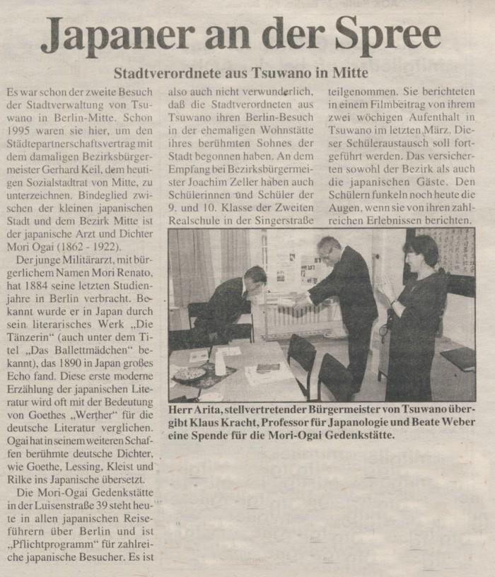 """""""Japaner an der Spree"""", in: Bezirksjournal Berlin-Mitte, 12.12.1996"""