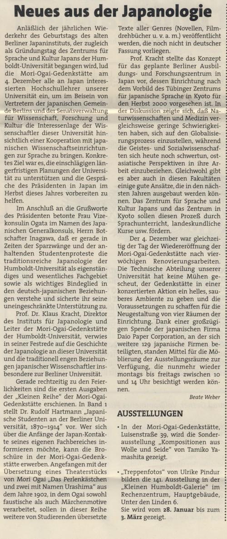 """""""Neues aus der Japanologie"""", in: Humboldt 4 1997/98,  S.10"""