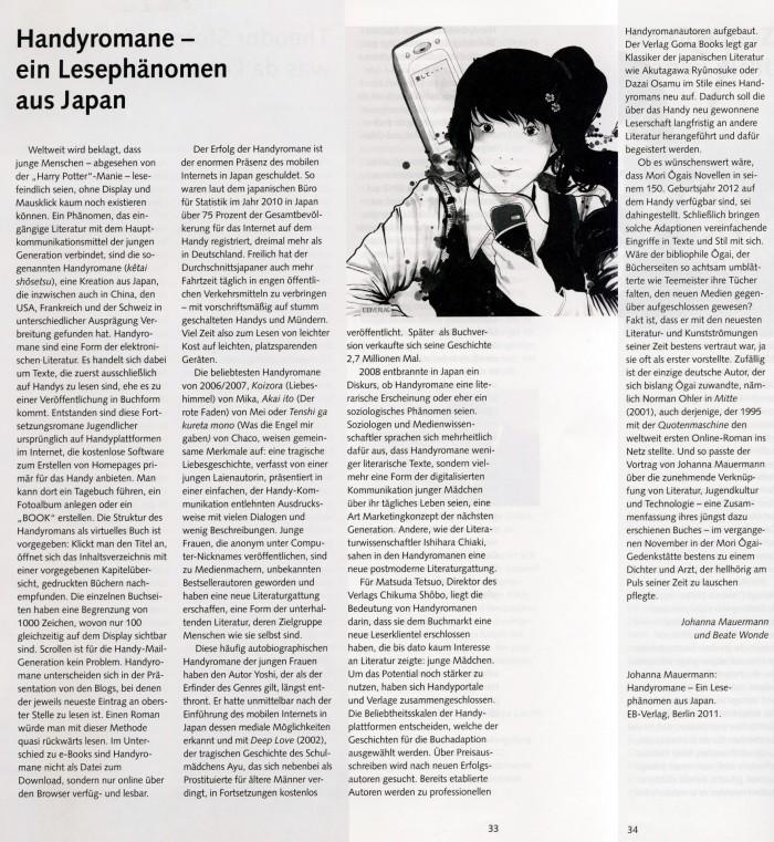Handyromane - Ein Lesephänomen aus Japan. EB-Verlag, Berlin 2011