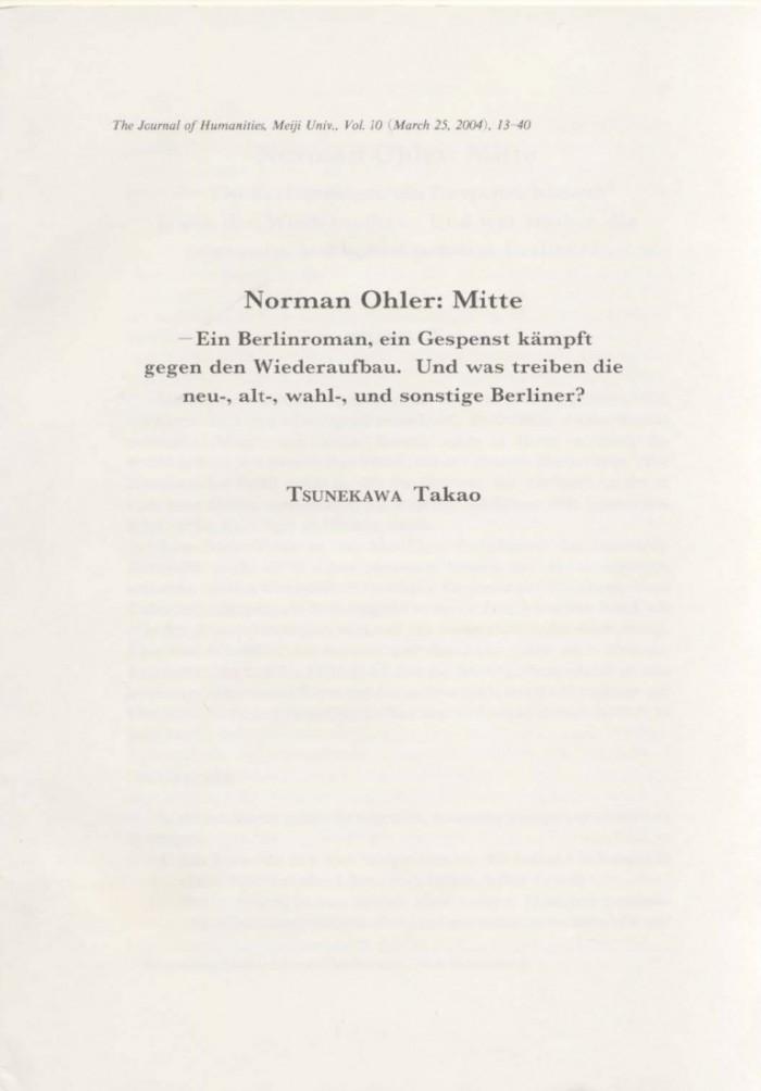 """""""Ogai als Geist in """"Mitte"""" von Norman Ohler"""", in: Journal of Humanities, 25.03.2004, S.26-40"""