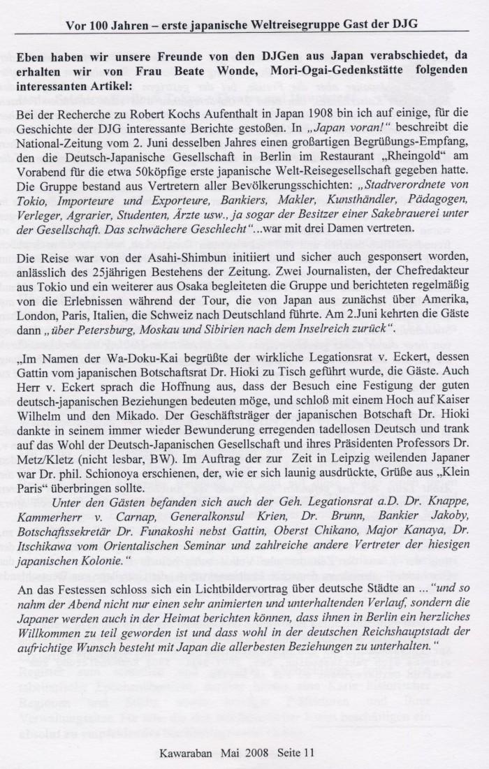 """""""Vor 100 Jahren - erste japanische Weltreisegruppe Gast der DJG"""" in Kawaraban 5/2008, S.11"""
