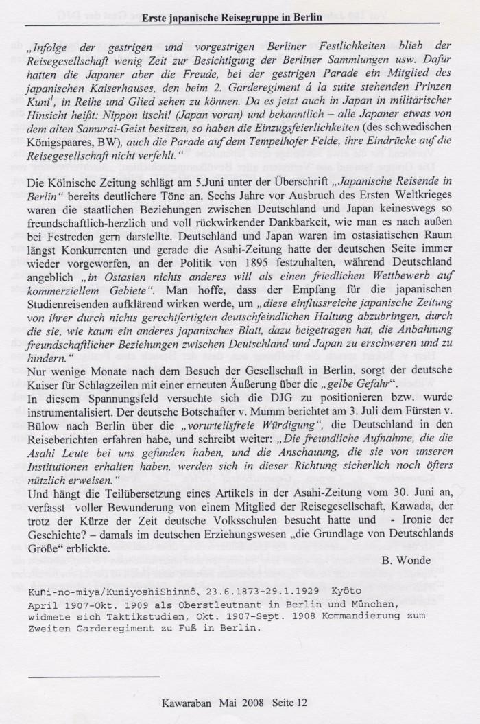 """""""Vor 100 Jahren - erste japanische Weltreisegruppe Gast der DJG"""" in Kawaraban 5/2008, S.12"""