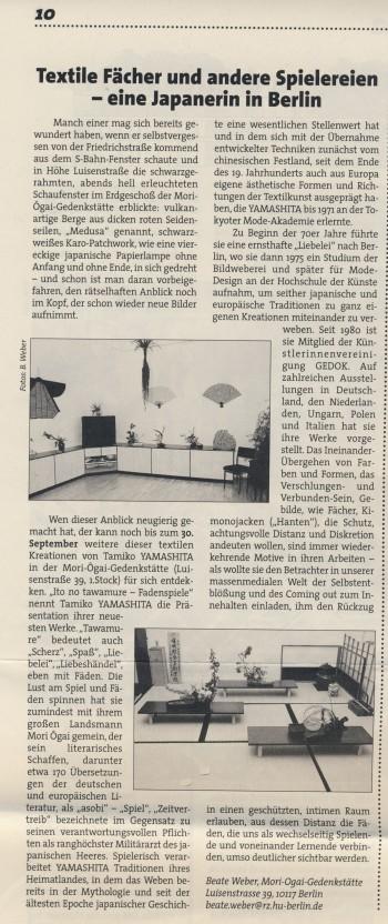 """""""Textile Fächer und andere Spielereien - eine Japanerin in Berlin"""" in Humboldt 9 1997/98, S.10"""