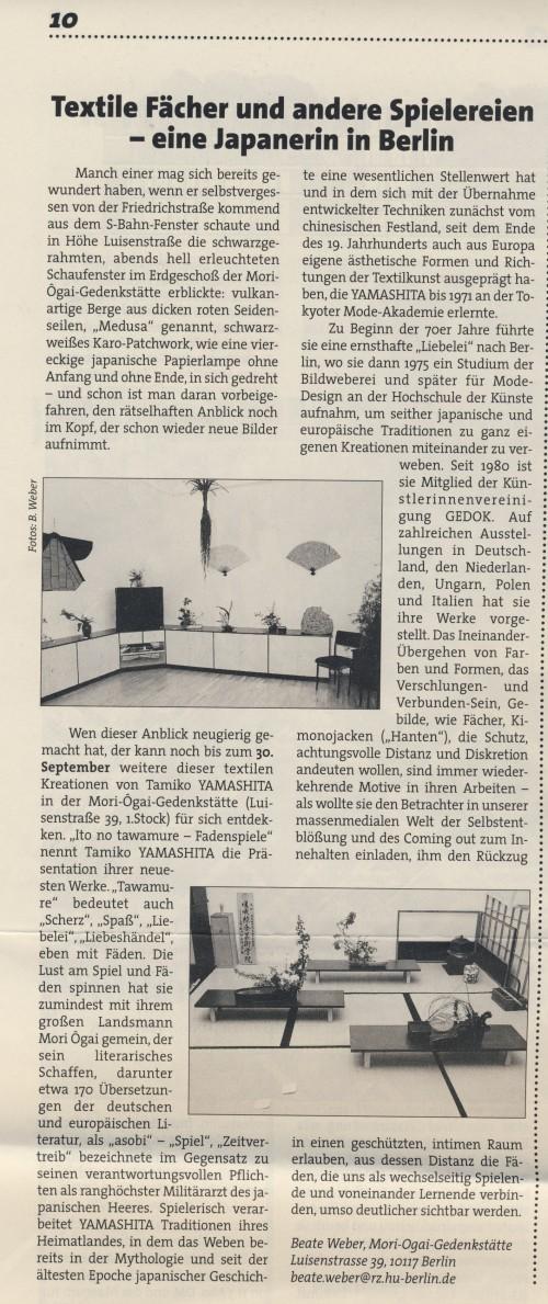 """""""Textile Fächer und andere Spielereien - eine Japanerin in Berlin"""" in Humboldt 9 1997/98, S. 10"""