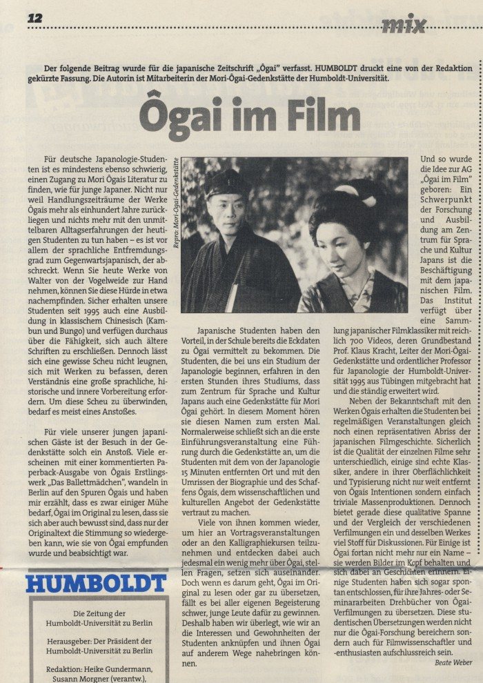 """Ogai im FIlm"", in: Humboldt 7, 1998/99, S.12"