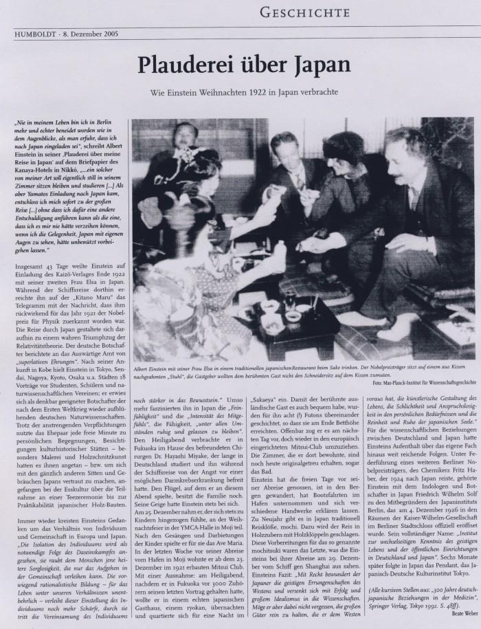 """""""Plauderei über Japan. WIe Einstein Weihnachten 1922 in Japan verbrachte"""", in: Humboldt, 08.12.2005, S. 11"""