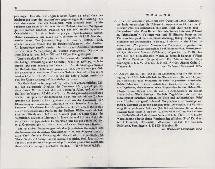 Die Mori-Ogai-Gedenkstätte Berlin S. 32,33