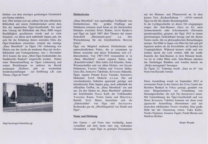 Ogais Haus Meerblick 2