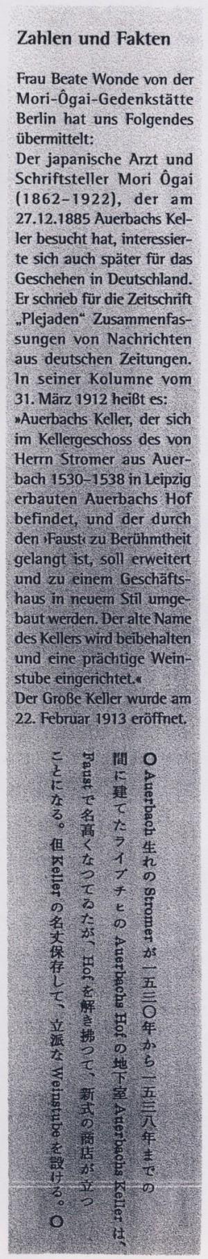 """""""Zahlen und Fakten"""", Kellerkurier 2, 2010, S.3"""