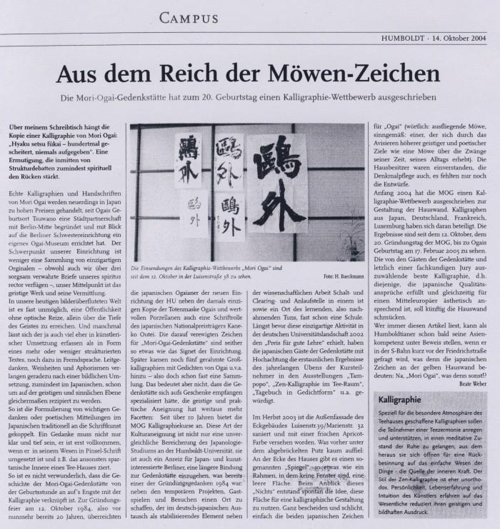 Aus dem Reich der Möwen-Zeichen. Die Mori-Ogai-Gedenkstätte hat zum 20. Geburtstag einen Kalligraphie-Wettbewerb ausgeschrieben, in Humboldt, 14.10.2004, S. 6