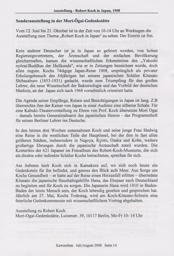"""""""Ausstellung - Robert Koch in Japan, 1908"""""""