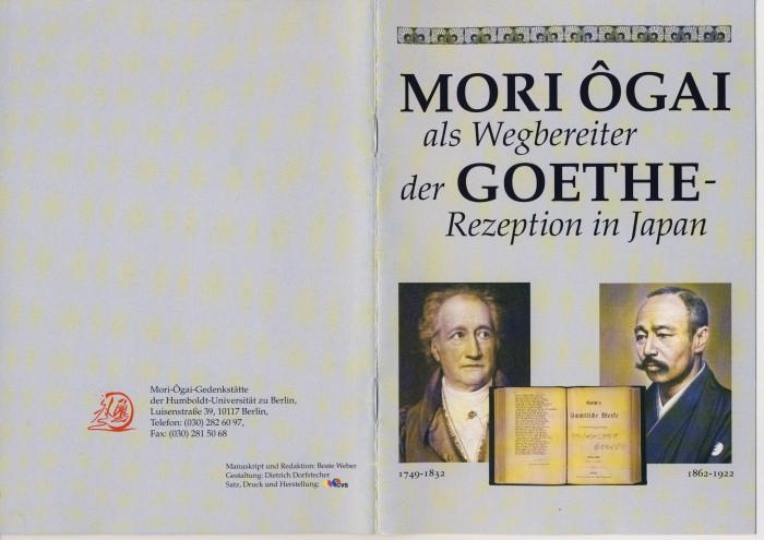 Goethe Deckblatt