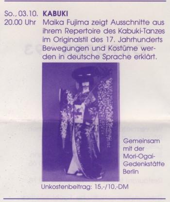 Kabuki bei Möwe 03-10-93