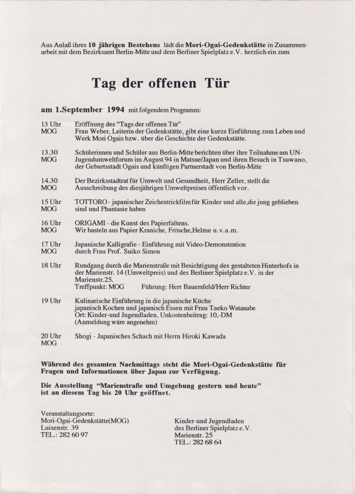 Tag der offenen Tür 1994