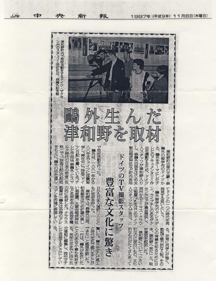 (39) Presse 971106