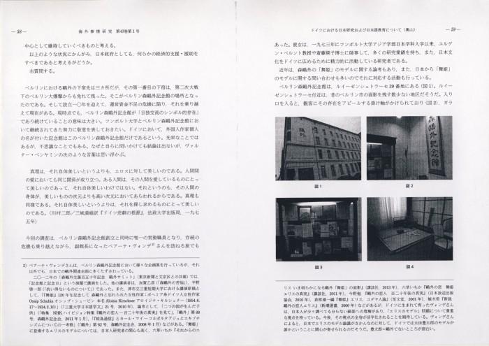 S.58-59 Japanforschung in Dtl. Okuyama
