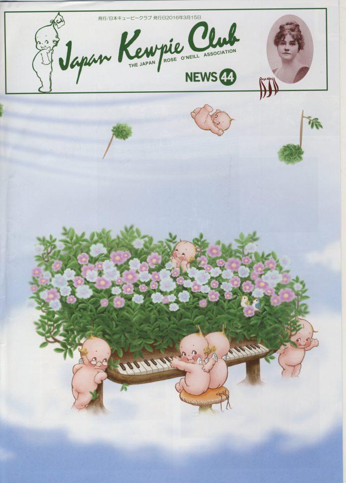 Japan Kewpie Club News Nr.44 2016 Titel
