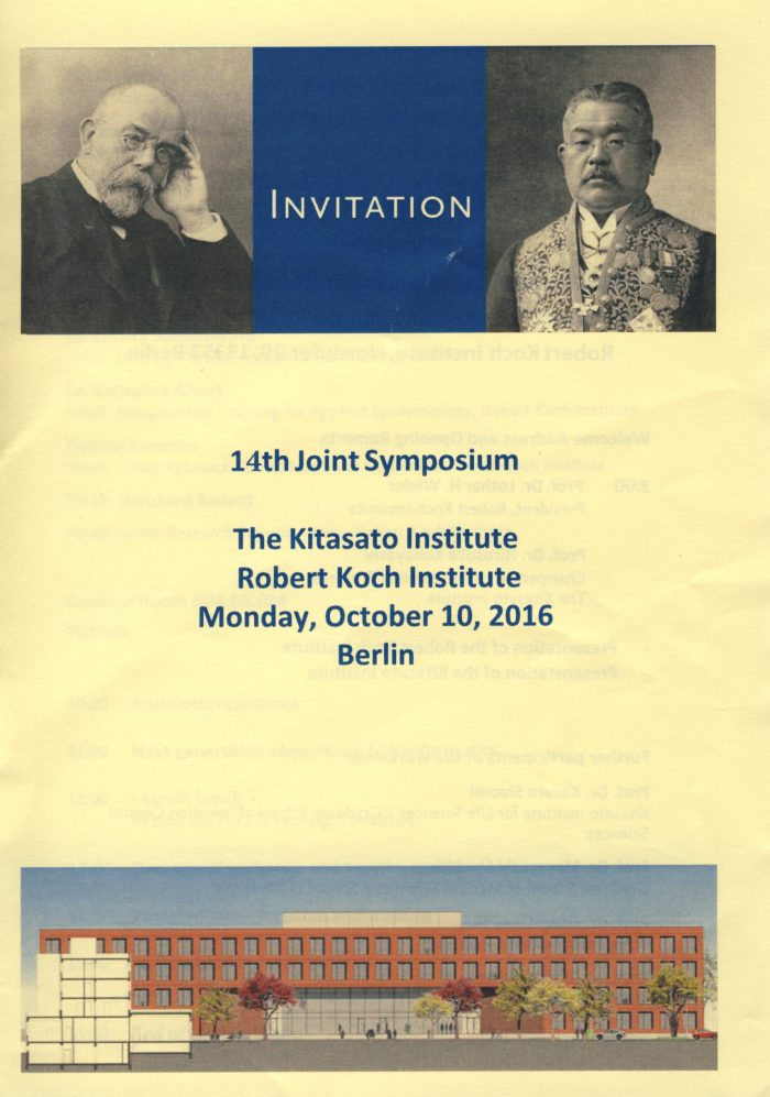 14th-joit-symposium-deckblatt