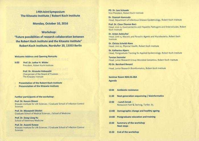 14th-joit-symposium-program